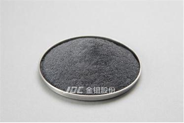 Molybdenum concentrate
